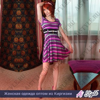 Платье «Полосатое настроение»