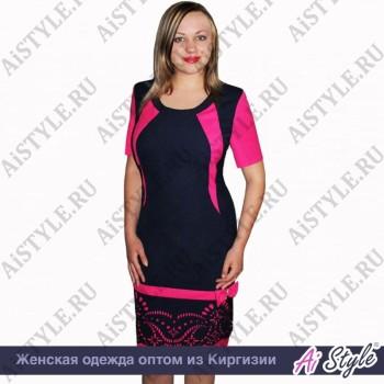 Розово-темно-синее платье большого размера