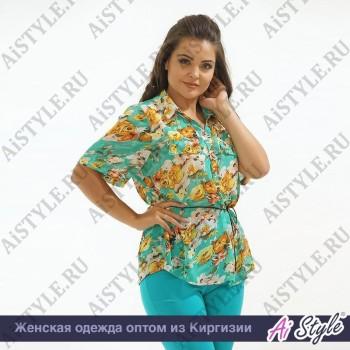 Бюризово-желтая блуза «Лето»